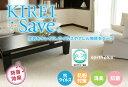 日本製 抗ウイルスカーペット【ウィルバ】 261×261cm(4.5帖)【送料無料】