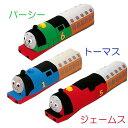 【西川産業】ボルスター(きかんしゃトーマス)キャラクター型クッション/抱き枕
