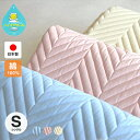 [32% OFF] a product made in 100% of nature material cotton cloth use bedpad Japan which is kind to skin (single size)