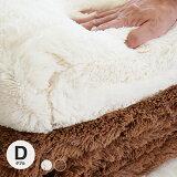 温暖兔毛床单垫(双尺寸)【明天音乐】[あったかラビットファー敷きパッド (ダブルサイズ)【あす楽】]