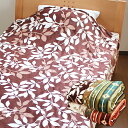 Soft or microfibre blanket single size