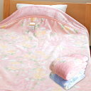 Kyoto Nishikawa collar with two alignment was blanket yards (single size)