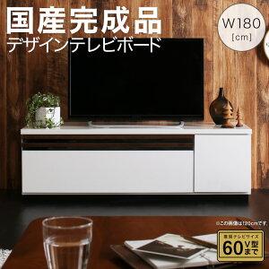 テレビ台 国産 180cm 完成品 テレビボード ローボード