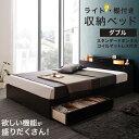 【送料無料】 ベッド ベッドフレーム ベット 収納付き 木製...