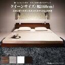 【P5倍★9/25 20:00〜23:59限定】ベッド