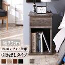 【最大450円OFFクーポン配布中!】 サイドテーブル コン...
