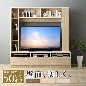 テレビ台 ハイタイプ ウォールナット テレビボード TV