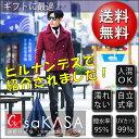 【送料無料】【Carry saKASA(キャリーサカサ)】 傘 逆さ傘 ファッション 濡れない 長傘 UVカット 逆さま オシャレ Teflon認証 超撥水 グラスファイバー骨