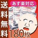 アクティベーションフェイスマスク アスタキサンチン アクチベーションマスク