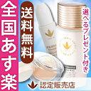 ビーバンジョア 薬用UV美白エッセンシャルベース 【ジョアエコ470AC】 52ml【医薬部外