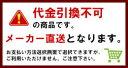 【代引き不可】【ポイント10倍】【送料無料】ヘルメット BS-3P(加賀産業)