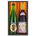 母の日 プレゼント 辛口の 日本酒 2本 ギフト セット 新潟の地酒 送料無料 純米吟醸 北雪 純米吟醸 招福神 720ml