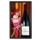 母の日 プレゼント 無添加 オーガニック 赤 ワイン ソープフラワー ブーケ ギフト セット 薔薇 フランス 送料無料