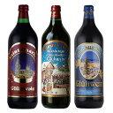 グリューワイン 飲み比べ3本 セット ホットワイン 送料無料 赤 ワイン ドイツ 甘口 スパイス Glühwein