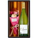 母の日 プレゼント 無添加 オーガニック 白 ワイン ソープフラワー ブーケ ギフト セット 薔薇 フランス 送料無料