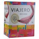 ヴィアヘロ ビアヘロ 赤ワイン 箱ワイン ボックスワイン 3L ミディアムボディ チリワイン