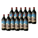 シュテルンターラー グリューワイン 12本 ホットワイン 送料無料 赤ワインセット おまけ付き ドイツ 甘口 スパイス まとめ買い Glühwein