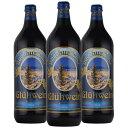 バフースホイヤー グリューワイン 3本 セット ホットワイン 赤 ドイツ 甘口 1000ml ホットワイン