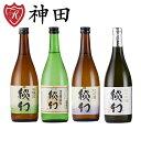 日本酒 地酒 純米吟醸入り日本酒セット ...