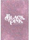 当店特典付き BLACKPINK 2021 SEASONS GREETINGS 2021年 シーズングリーティング ブラックピンク ブルピン シーグリ 韓国直送