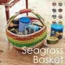 Seagrass Basket[シーグラスバスケット・L]【バスケット | かご】