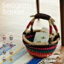 Seagrass Basket[シーグラスバスケット・S]【バスケット | かご】