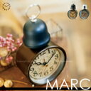 MARC [ マルク ]■ 目覚まし時計   置時計 【 インターフォルム 】