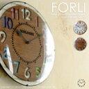 FORLI [ フォルリ ]■ 電波時計 | 壁掛け時計 【 インターフォルム 】