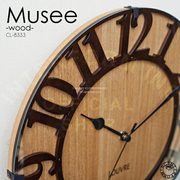 Musée -wood-[ ミュゼ -ウッド- ]■ 電波時計 | 壁掛け時計 【 インターフォルム 】