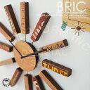 BRIC [ブリック]■壁掛け時計 【インターフォルム】