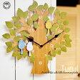 Turul [トゥルル]■ 振り子時計 | 壁掛け時計 【 インターフォルム 】
