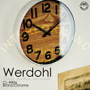 Werdohl [ ヴェルドル ]■ 電波時計 | 壁掛け時計 【 インターフォルム 】