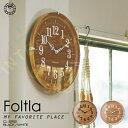 Foltla [ フォルトラ ]■ 電波時計 | 壁掛け時計 | 掛け時計 【 インターフォルム 】