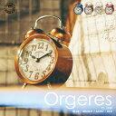 Orgeres [ オルジュール ]■ 目覚まし時計   置き時計 【 インターフォルム 】