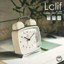 Lclif [ ルクリフ ]■ 目覚まし時計 | 置き時計 【 インターフォルム 】