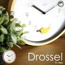 Drossel ドロッセル 壁掛け時計 ■ 振り子時計 壁時計 掛け時計 【 インターフォルム 】
