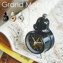 RoomClip商品情報 - Grand Maps [ グランドマップス ] 目覚まし時計 ■ ベル時計   置き時計 【 インターフォルム 】