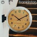 RoomClip商品情報 - Franklinton [ フランクリントン ] 壁掛け時計 ■ 両面時計   掛け時計   置時計【 インターフォルム 】