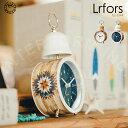 Lrfors [ ルーフォス ] 目覚まし時計 ■ ベル時計 | 置き時計 【 インターフォルム 】