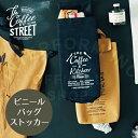 The Coffee Street [ ザ・コーヒーストリート ] ビニールバッグストッカー■ レジ袋ストッカー   ポリ袋ストッカー【 インターフォルム 】
