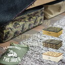 Jager [ イェーガー ] ベッド下サイズ■ 収納ボックス | 収納ケース【 インターフォルム 】