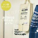 Butterfield Bros&Co. [ バターフィールドブロス&コー ] ビニールバッグストッカー■ レジ袋ストッカー | ポリ袋ストッカー【 インターフォルム 】