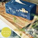 Butterfield Bros&Co. [ バターフィールドブロス&コー ] ティッシュカバー ■ ティッシュケース | ティッシュケースカバー【 インターフォルム 】