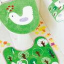 HummingBird[ハミングバード]【トイレマット&カバー/洗浄便座用】