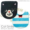 Cat Smile [キャット スマイル]【トイレマット&カバー/洗浄便座用】