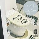 RoomClip商品情報 - Miles Inn Hotel [ ミルズ イン ホテル ]■ トイレフタカバー / 洗浄便座用【 インターフォルム 】