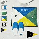 Lavatory Flag [ ラバトリーフラッグ ] トイレマット ■ バスマット | マット【 インターフォルム 】