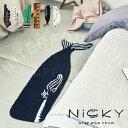 Nicky [ ニッキー ] マット ■ バスマット | 玄関マット | ルームマット【 インターフォルム 】