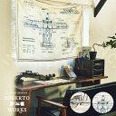 RoomClip商品情報 - Roberto Works [ ロベルトワークス ] マルチカバー 140x100 ■ フリークロス 【 インターフォルム 】