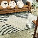 RoomClip商品情報 - Abeska [ アベスカ ] ラグ 200x140 ■ マット | じゅうたん | ラグマット【 インターフォルム 】
